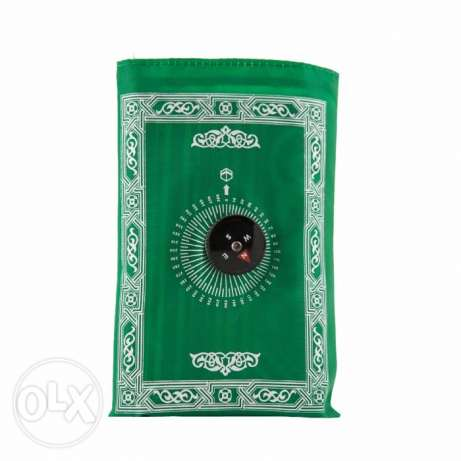 Shop Now: Mosafer Prayer Mat With Compass المرفأ -  1
