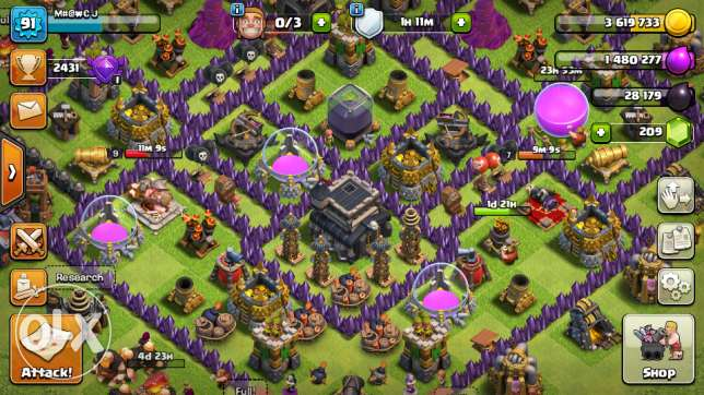 coc acc for sell