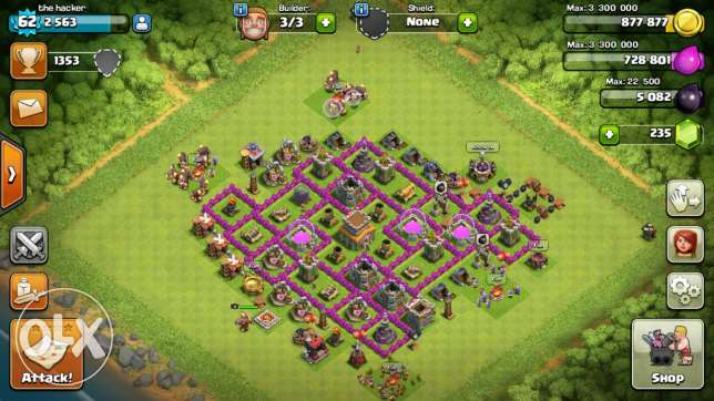 clash of clans بعبدا -  1
