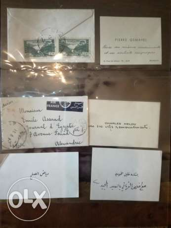 Very rare and old personal cards from vip