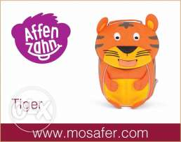Affenzahn Tiger Backpack (3-5 years old)| Mosafer AED 149.00