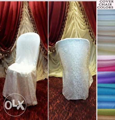 Chair Cover For Sale.