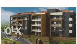 New apartments for sale in Bsalim