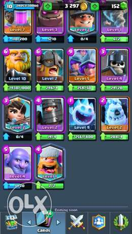 Clash royal الكورة -  8