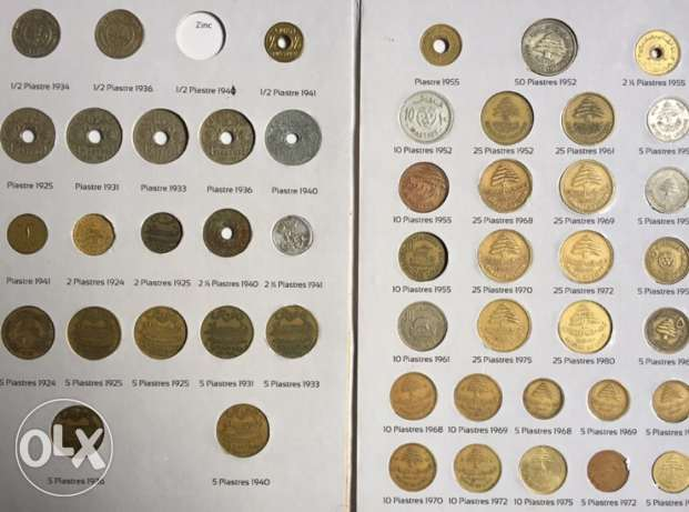 lebanese coins from 1924 to 2012