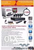 AHD DVR KIT Security System