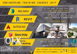 Engineering Training Courses