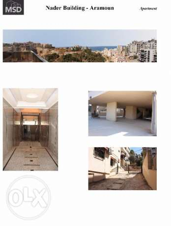 Apartment for Sale - Aramoun عرمون -  3