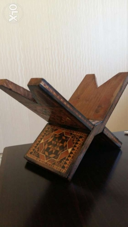 Traditional book stand handmade