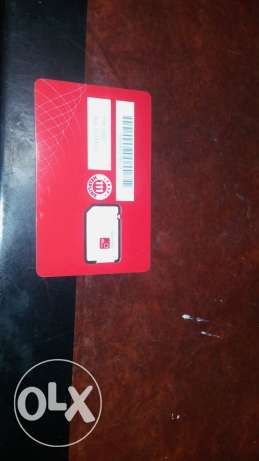 Alfa number new never used