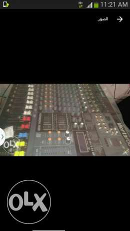 mixer montarbo dubel effects
