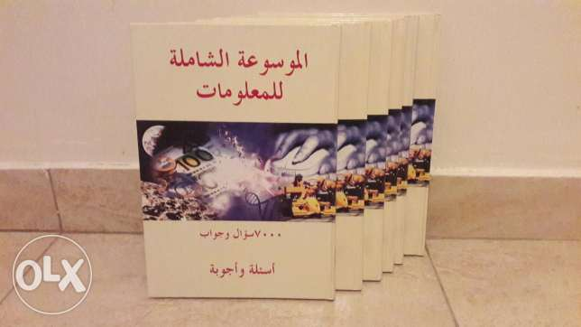 Kids books+ 2 encyclopedia sets كسروان -  2