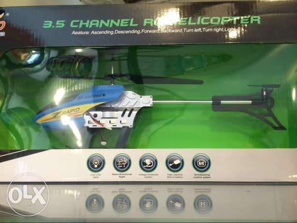Brand New Remote Controlled Helicopter Channel