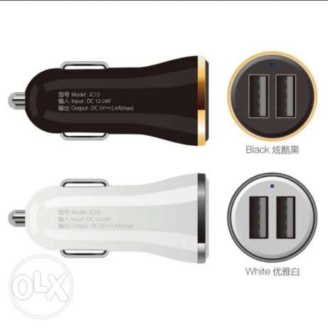 2 USB Output Car Charger 2.4A (Real) Fast Charge