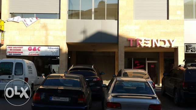 STORE Mansourieh autostrade