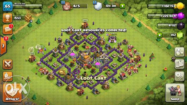 Townhall 7 MAX