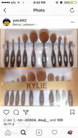 kylie oval face brushes
