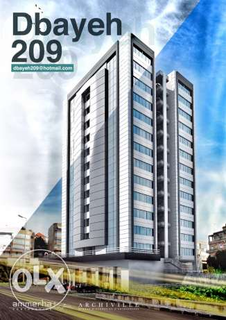 High standards, fire rated, fifteen storey building offering offices and shops. ضبيه -  6