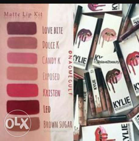 New color kylie
