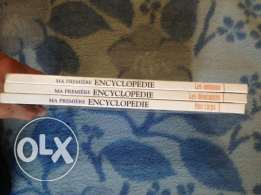 Ma premiere encyclopedie
