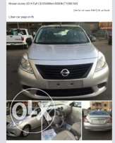 Nissan for sale v