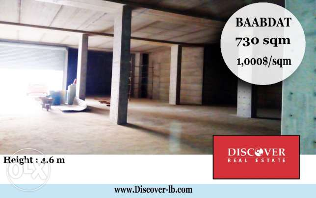 WareHouse For Sale in Baabdat