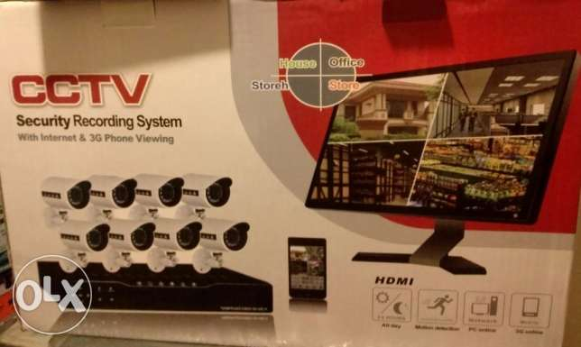 New 8 cameras with DVR for Sale