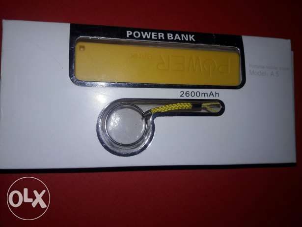 Power bank charger بعبدا -  1