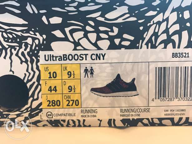TRADE: Chinese New Year Ultraboost 3.0 + 200 dollars for Yeezys