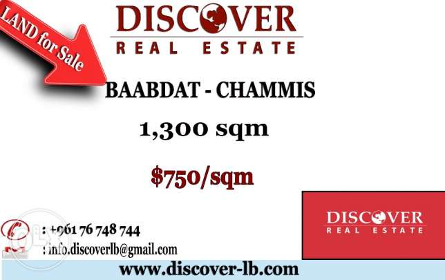 1,300 sqm Land for sale in Baabdat -Chammis