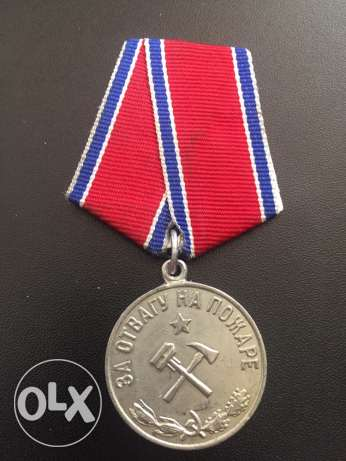 soviet medal for saving life from fire