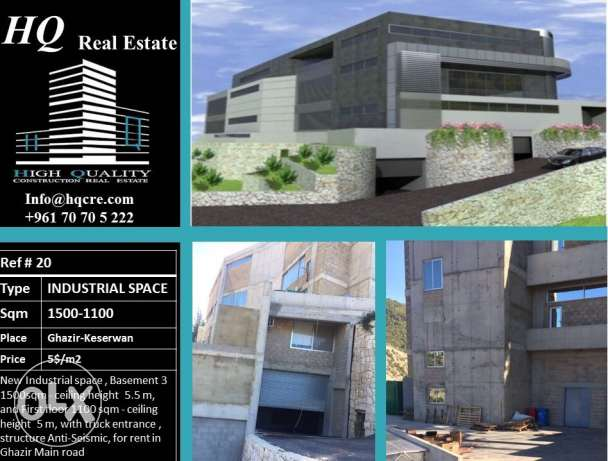 Rent industrial space Ghazir keserwan 1100m2 5$/m2
