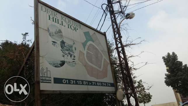 Land  In a prime location and calm area in Dier koubiel