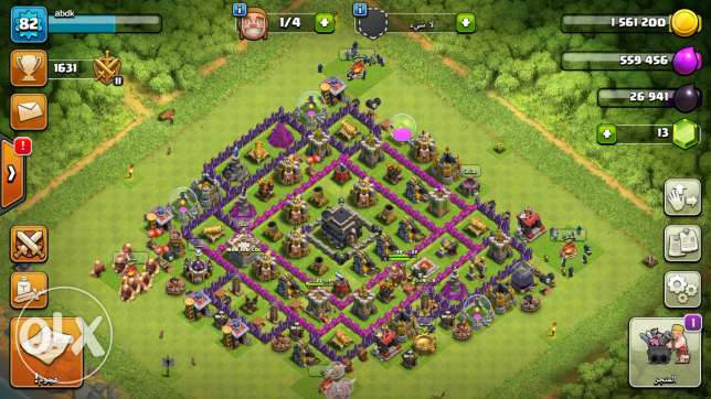 base level 9 for sale