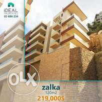 Zalka Aparment for Sale! View plus Terrace