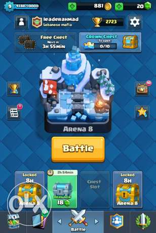 clash of clans and clash royale دكوانة -  4
