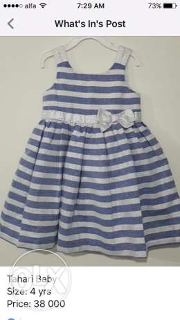 Tahari baby dress, size: 4years