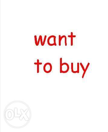 Want to buy cx-9