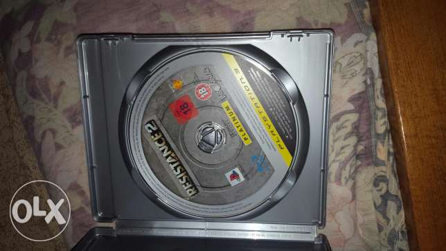 CDS for playstation 3
