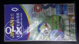 Cd printable adhesive paper 50 sheets for 100 cd or dvd