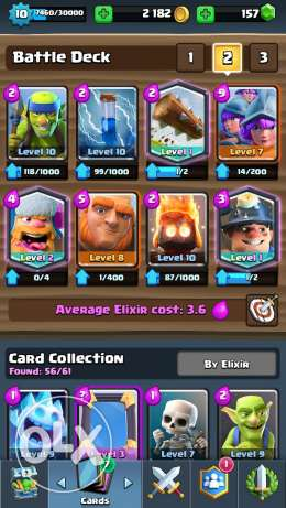 Clash royale and clash of clans account عرمون -  3