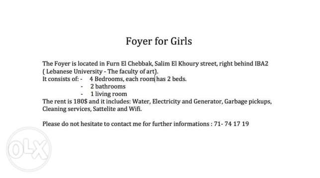 Girls foyer
