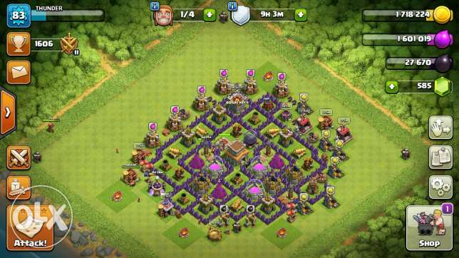 clash of clans Th8 max 120$