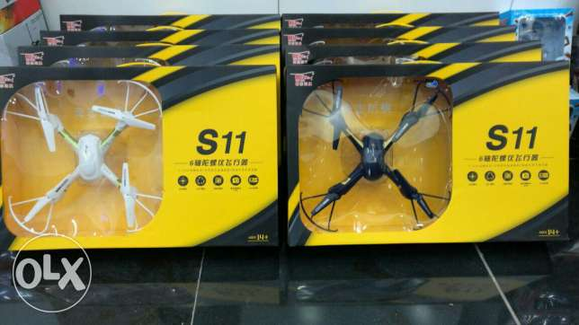 Drone ! Fly with Us !