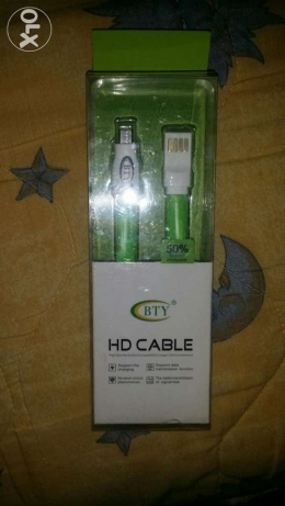 BTY HD CABLE for samsung and available for iphone fast charging عاليه -  1