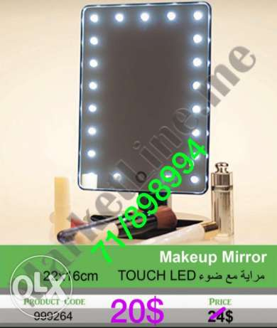Mirror LED For Makeup