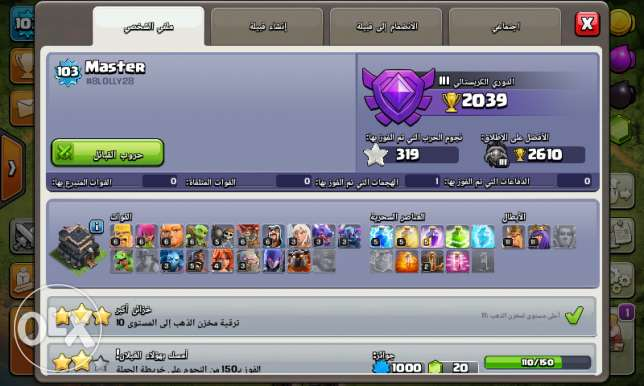 Clash of clans Th 9 max for sale
