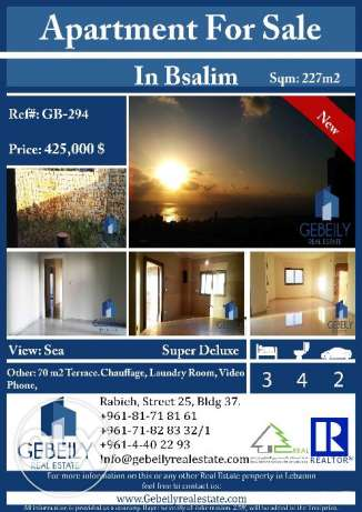 Apartment for Sale in Bsalim Gb-294