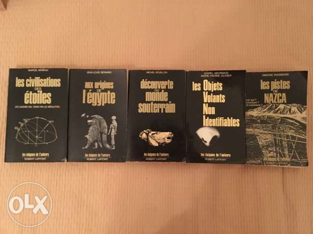 vintage series of 5 books rare theme like new from the 70's