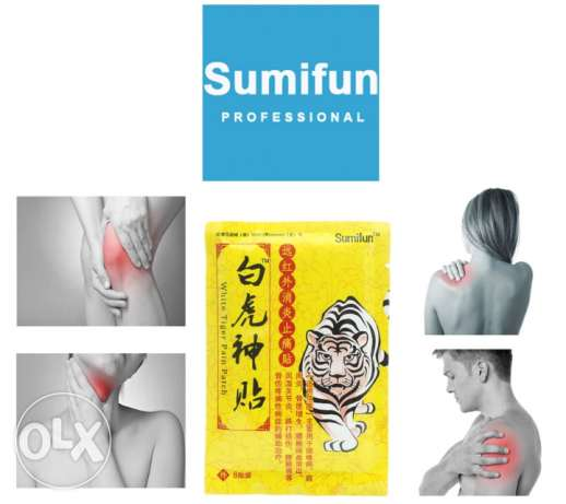 Pain Plaster Tiger Balm Arthritis Relief Medical Neck Muscle Ac